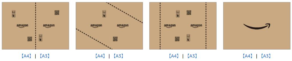 Amazonオリジナルブックカバー データ デザイン