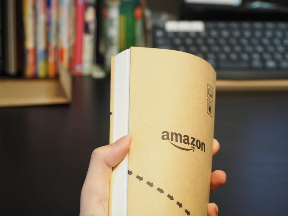Amazonオリジナルブックカバー ダウンロード 方法