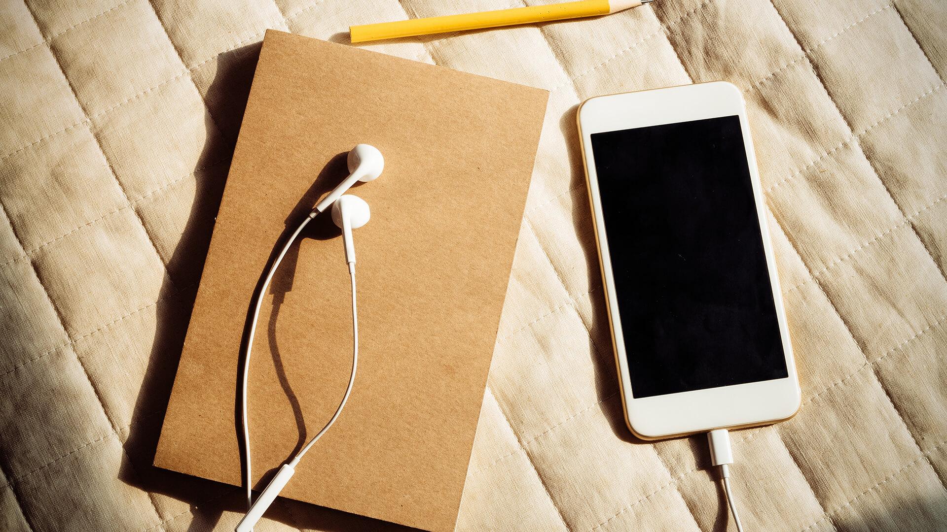 Audible オーディブル オーディオブック 使い方